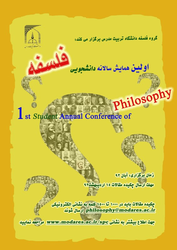 Colloquium Phil Stud First Tarbiat Modarres